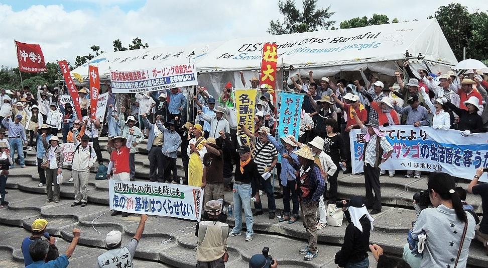 辺野古軍事基地建設反対