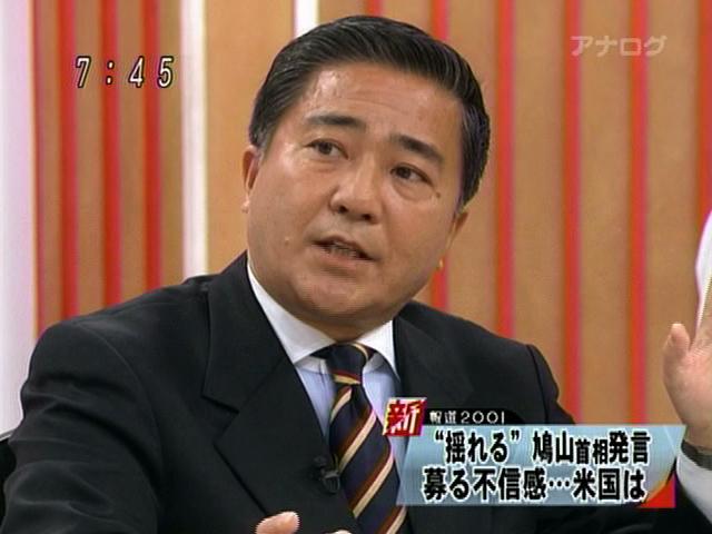 nagashima01