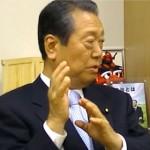 生活と民主・正統派、連携を―山本参院議員叩きと昭和天皇の「憲法違反問題」(改題)