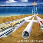 日本の正しい針路を提示した生活の党・鈴木克昌代表代行・幹事長
