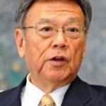 翁長雄志沖縄県知事はやはり、政府の回し者か
