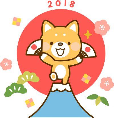 新年、明けましておめでとうございます。サイトを改編中です。