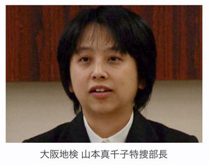 野党共闘を妨害するもの−日本共産党は共産主義、党綱領の「止揚」が必要