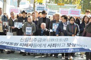 徴用工裁判問題の根本と日韓関係改善を求めて(暫定投稿)
