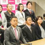 れいわ新選組の次期総選挙公認候補発表の波紋(追加補強)