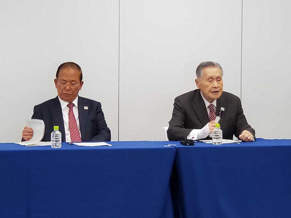 東京オリンピックは中止に追い込まれるだろう