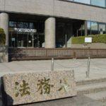 検察庁改革法案は廃案、黒川検事長は退任が筋−維新の「人気」には警戒必要
