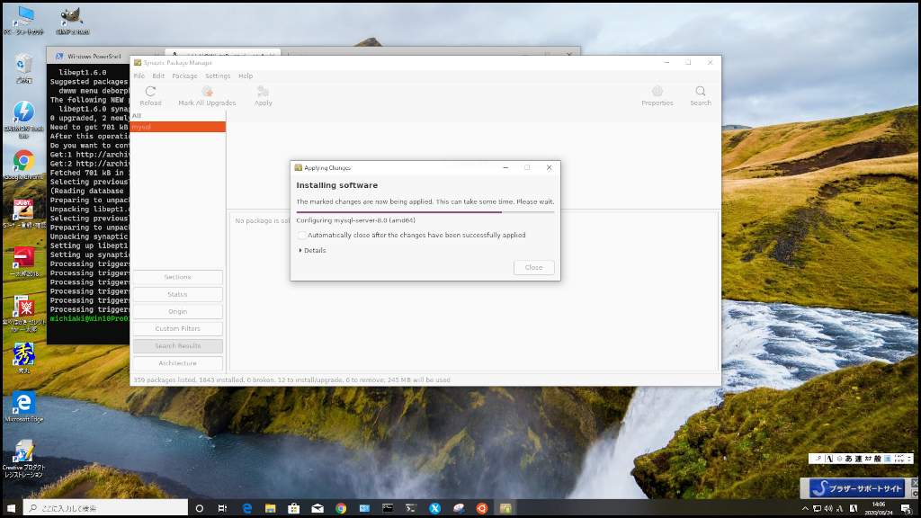 Ubuntuのインストールについて