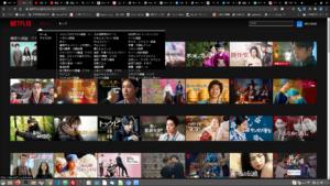 Ubuntu20.04で動画サイトを見ることができます!(暫定投稿)