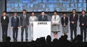 立憲枝野代表発言「消費税率0%は選択肢、共通公約としても排除しない」と菅首相の弱点