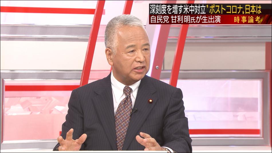 保守反動勢力、日本学術会議への菅首相の人事介入問題を「会議見直し」事案にすりかえ