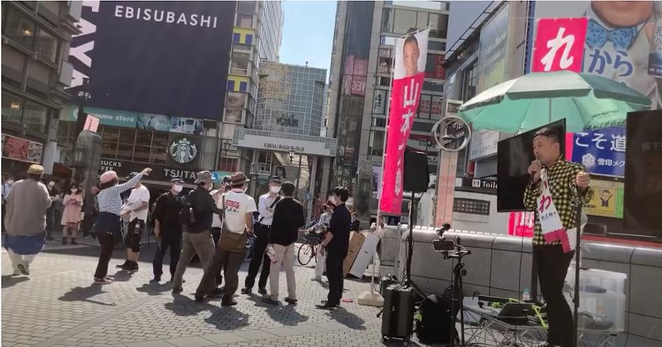 「大阪都構想」に反対するれいわの街頭演説を大阪市南警察署が妨害