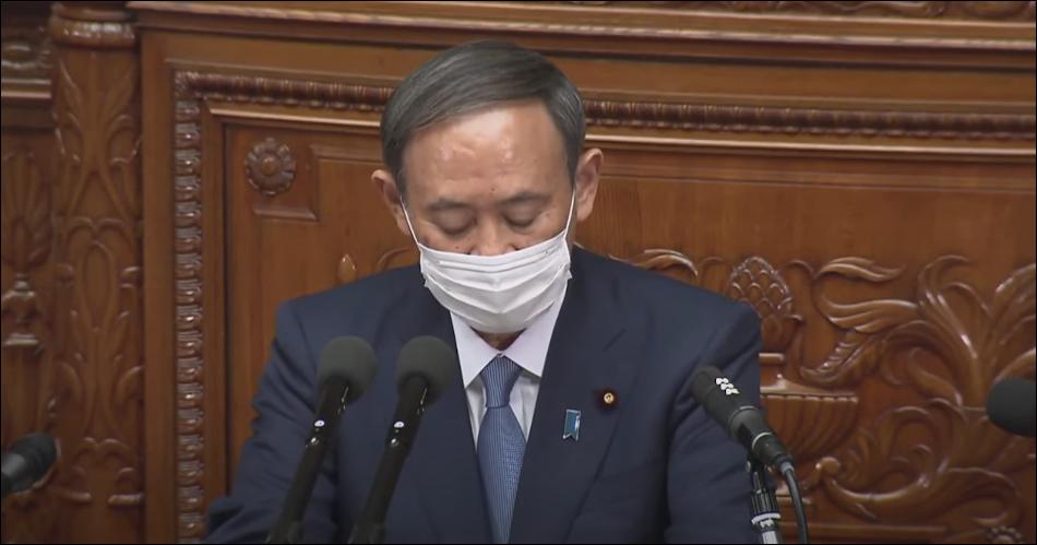 菅首相所信表明・学術会議任命拒否問題言及なし、温室ガスを根拠に原発新増設推進もー秘密警察独裁国家目指す