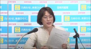 2018年11月13日の内閣府内閣府日本学術会議事務局作成文書、当時の同会議幹部「知らず」と言明