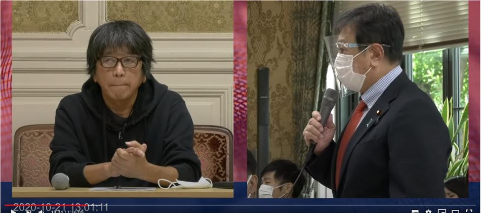 本日10月21日の新型コロナウイルス感染状況と野党合同ヒアリングでの日本学術会議任命拒否問題