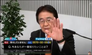 竹中平蔵氏を成長戦略会議民間議員に起用、日本破壊を強力に推進する菅政権