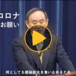 東京都の新規感染者数減少幅下げ止まり傾向、緊急事態宣言解除は困難な情勢にも