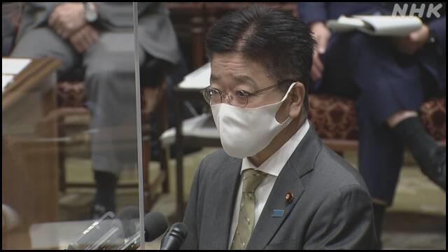 山田内閣広報官の辞任について衆院予算委員会で説明する加藤勝信内閣官房長官
