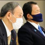 菅首相、2週間程度延長よりもコロナ禍対策抜本転換が必要