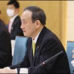菅首相の総裁選前の解散・総選挙の言及、党内権力闘争本格化(追記コロナ第4波状況)