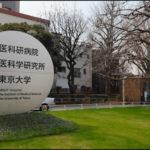 中村祐輔ノーベル賞候補、尾身分科会長の「五輪」発言を批判ーエース級の優秀な人材で日本版CDCを
