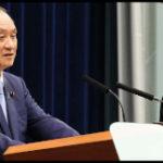 菅総理・総裁、野党共闘体制未確立の虚をつき、9月6日解散・10月10日総選挙の賭けに出るか(補強)