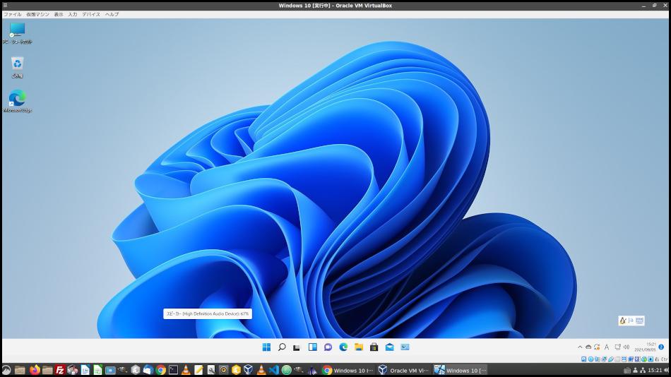 VirtulBox 6.1上のWindows 10から11にアップデートできるようです。