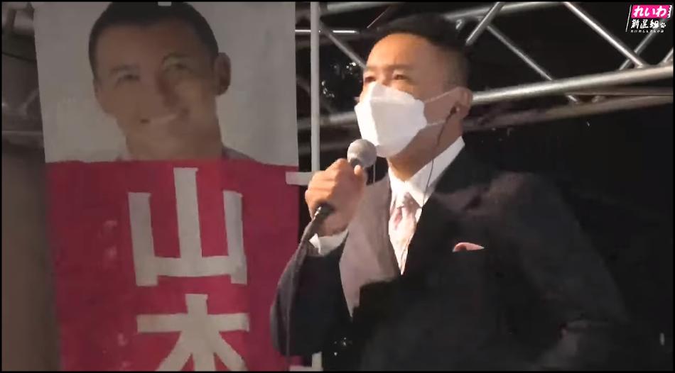 立憲民主・枝野代表は総選挙の勝敗ラインを「政権交代」で明確にー出来なければ執行部総辞職を(追記:自民公約)